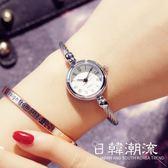 手錶 手表女學生韓版簡約復古潮流纏繞手鏈式小巧百搭小清新表