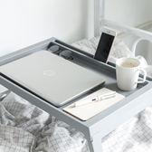 寢室摺疊電腦桌 塑料輕便寫字桌 學生宿舍筆記本桌子床上用懶人桌WD  電購3C