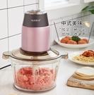家用電動不銹鋼多功能攪拌料理機辣椒打餡碎菜攪蒜泥器小型
