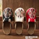 20新款拖鞋女外穿民族風女鞋平底刺繡復古涼拖草編鞋學生夏季繡花 設計師生活