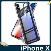 iPhone X/XS 5.8吋 6D氣囊防摔空壓殼 軟殼 四角加厚氣墊 全包款 矽膠套 保護套 手機套 手機殼