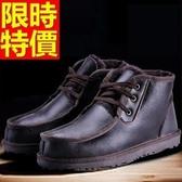 雪靴-真皮時髦恆溫舒適羊毛男靴子5色63ad49【巴黎精品】