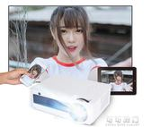 BW8-投影儀家用wifi無線高清1080P家庭影院無屏電視手機WIFIYYP 可可鞋櫃