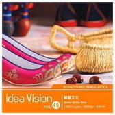 【軟體採Go網】IDEA意念圖庫 IDEA Vision系列(49)韓國文化
