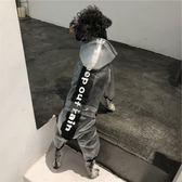 狗狗雨衣透明泰迪衣服雪納瑞小型犬四腳衣防水寵物法斗防雨衣夏季 嬡孕哺