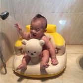 寶寶學座椅 兒童充氣小沙髮嬰兒音樂學坐椅便攜式餐椅浴凳可摺疊 igo 范思蓮恩