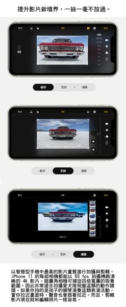 【A級展示機】【送空壓殼+滿版玻璃保貼】Apple iPhone 11 64G (黑色)