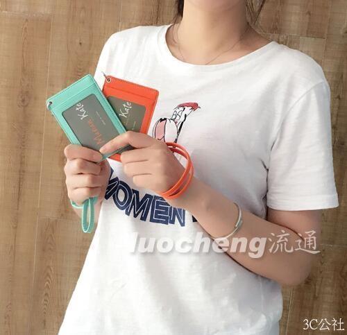 工作證件卡套廠牌正韓 白領掛繩胸卡工作牌證 3C公社
