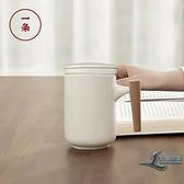 馬克杯咖啡杯杯子創意陶瓷杯茶水分離杯辦公司泡茶杯【邻家小鎮】