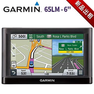 【導航出租 GARMIN NUVI 65 6吋大螢幕 支援全美國48州地圖 最大品牌 (最新趨勢以租代替買)