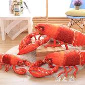 120cm創意大龍蝦抱枕仿真公仔布娃娃玩偶小龍蝦搞怪吃貨禮物搞笑男生 KV393 【野之旅】