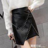 皮裙女2020新款時尚釘珠高腰a字半身裙秋季不規則顯瘦包臀裙短裙 露露日記