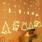 圣誕樹燈裝飾品掛件LED小彩燈閃燈串燈滿天星圣誕節鈴鐺場景布置 草莓妞妞