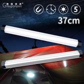 《團購棒棒》【LED手持隨身充電燈管-37cm加長款】吸頂燈 磁吸式 露營燈 手電筒 USB 防滾設計