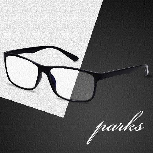 【時尚屋】PARKS專業3C濾藍光眼鏡時尚雅痞系CG4-BL1304-BK/3C/眼鏡/抗藍光