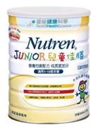 加贈隨身包2包【雀巢】兒童 新佳膳雙益營養均衡配方800g/瓶
