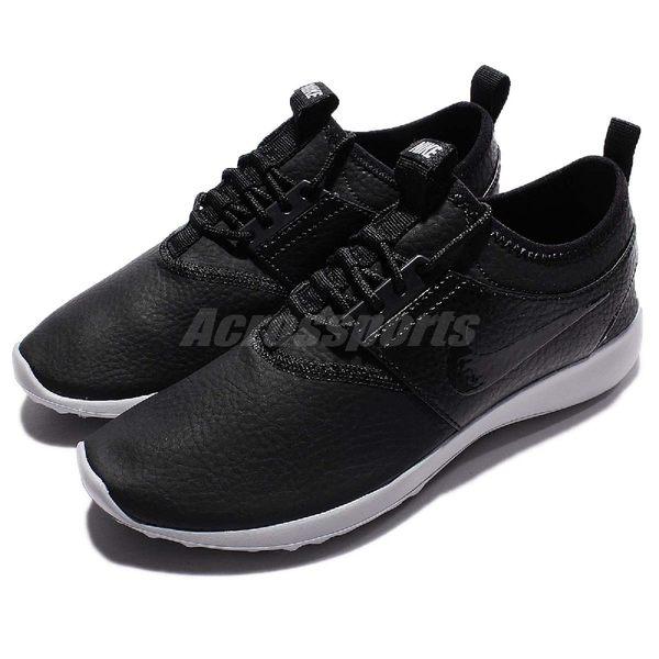 【六折特賣】 Nike 休閒鞋 Wmns Juvenate Woven PRM 黑 灰 皮革鞋面 低筒 運動鞋 女鞋【PUMP306】 844973-001