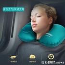 romix按壓式充氣U型枕飛機枕頭頸枕護脖子頸椎靠枕旅行便攜可摺疊 漾美眉韓衣