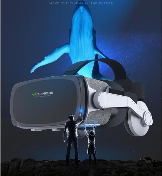 (快出)VR眼鏡 手機專用4d虛擬現實ar眼睛3d頭戴式頭盔一體機