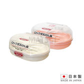 angee日本進口精緻皂盒(粉紅/白顏色隨機)P-663