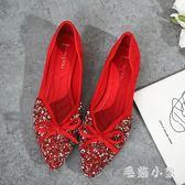 新娘鞋 平底鞋女紅色單鞋婚禮新娘鞋結婚敬酒鞋紅色婚慶鞋孕婦紅鞋OB2236『毛菇小象』