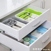 抽屜收納盒隔板宜家廚房分隔盒日本分類刀叉筷子餐具櫥櫃整理盒igo 瑪麗蓮安