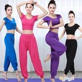兩件套瑜伽服套裝女初學者夏天薄款性感時尚運動健身跳操服網紅專業高端