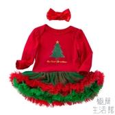 聖誕節嬰兒連體衣爬服套裝純棉長袖哈衣派對拍照裙【極簡生活】