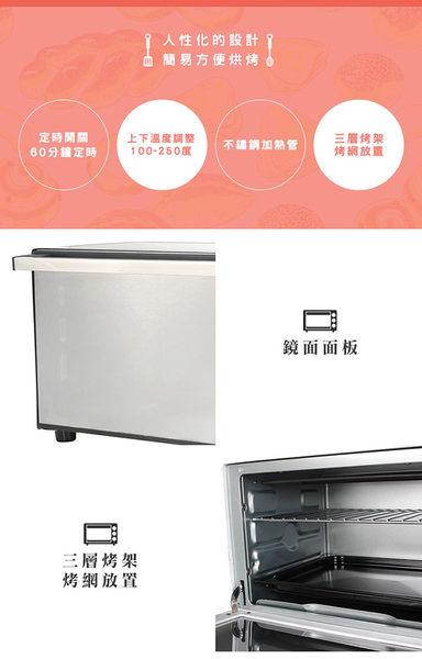 尚朋堂 20L專業型雙溫控電烤箱SO-7120G