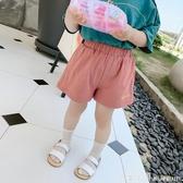 童裝女童夏裝2020新款韓版寶寶休閒短褲兒童褲子洋氣時尚夏天薄款