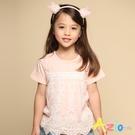 Azio 女童 上衣 蕾絲刺繡假兩件吊帶短袖上衣(粉) Azio Kids 美國派 童裝
