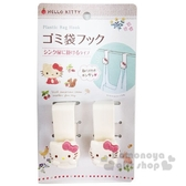 〔小禮堂〕Hello Kitty 門板塑膠袋掛勾組《2入.米.大臉》吊勾.銅板小物 4573135-58790