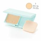 日本境內貨 Cezanne 塞尚 絲漾高保濕防曬粉餅 EX1 明亮粉嫩盒+粉餅