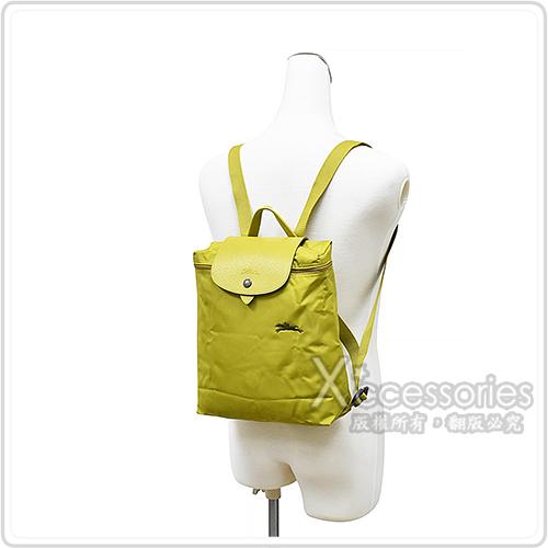 LONGCHAMP COLLECTION刺繡LOGO尼龍摺疊拉鍊後背包(檸檬黃x綠)