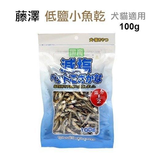 『寵喵樂旗艦店』日本零食《藤澤-低鹽小魚乾》215358 犬貓零食100g