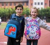 UEK小學生書包男童1-3一年級女兒童書包6-12歲幼兒園休閑雙肩背包