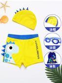 兒童泳衣兒童泳褲男童平角泳衣游泳衣帶帽寶寶泳衣男孩分體泳裝中大童泳衣童趣屋
