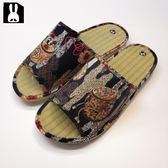 台灣製 透氣舒適室內草蓆拖鞋-太鼓彩28cm