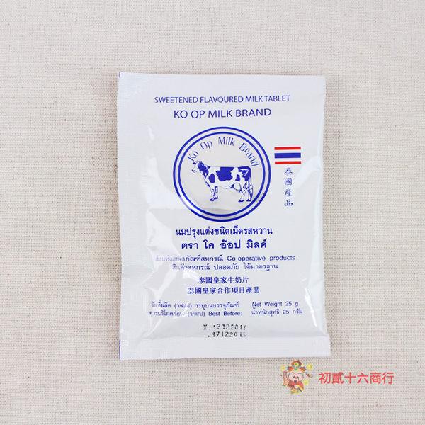 泰國零食皇家_牛奶片(原味)25g【0216零食團購】8857124892019