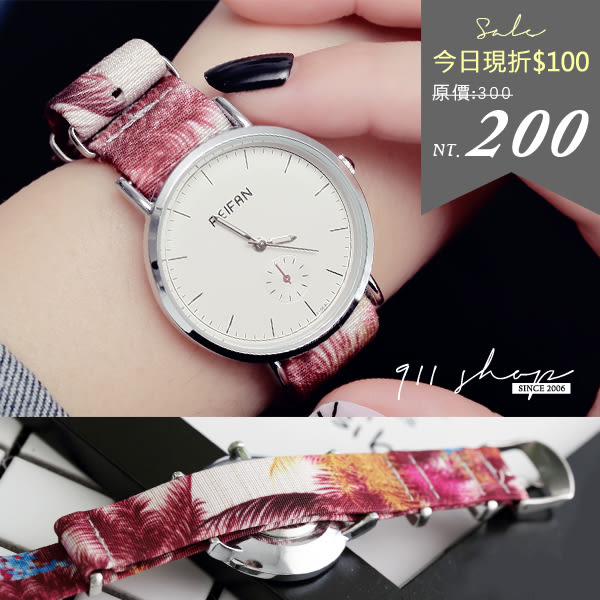 Cherish.香港FEIFAN。復古水彩花布仿秒針圈尼龍織帶錶帶手錶【ta578】*911 SHOP*