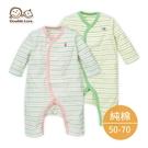 寶寶連身衣 大象小象 純棉 條紋寶寶連身衣 兔裝兩穿 新生兒服 (50-70)紗布衣 母嬰同室【GD0003】