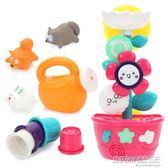 兒童嬰兒寶寶洗澡撈魚神器花灑戲水玩具套裝男孩幼兒女孩YYP  時尚教主