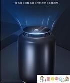 车载淨化器 車載空氣凈化器新車除異味神器車用殺菌除臭去煙味 童趣