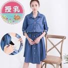 漂亮小媽咪 韓國哺乳裙 【B6258GU...