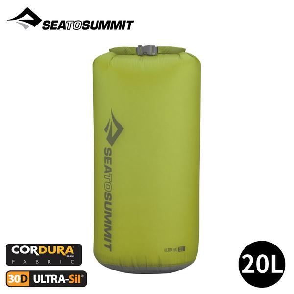 【Sea to Summit 澳洲 30D 輕量防水收納袋 20L《綠》】STSAUDS/dry sack/儲水袋/行李袋