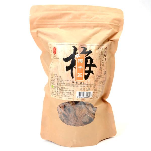 新竹客家梅干菜約120g