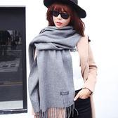 新款純色圍巾女士冬季韓版長款百搭流蘇圍脖秋冬天披肩圍巾兩用女Ifashion