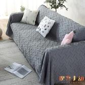 北歐素色沙發布全蓋沙發巾毯子全包萬能套蓋布罩【倪醬小舖】