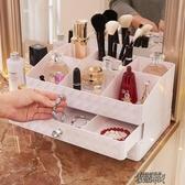 非凡家品化妝品收納盒家用護膚品梳妝台塑料抽屜式桌面口紅置物架   【快速出貨】