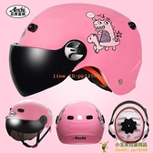 兒童機車單車安全帽頭盔頭盔男女女孩小孩寶寶可愛夏季半灰防曬安全帽【小玉米】